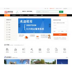 装修建材行业网站模板