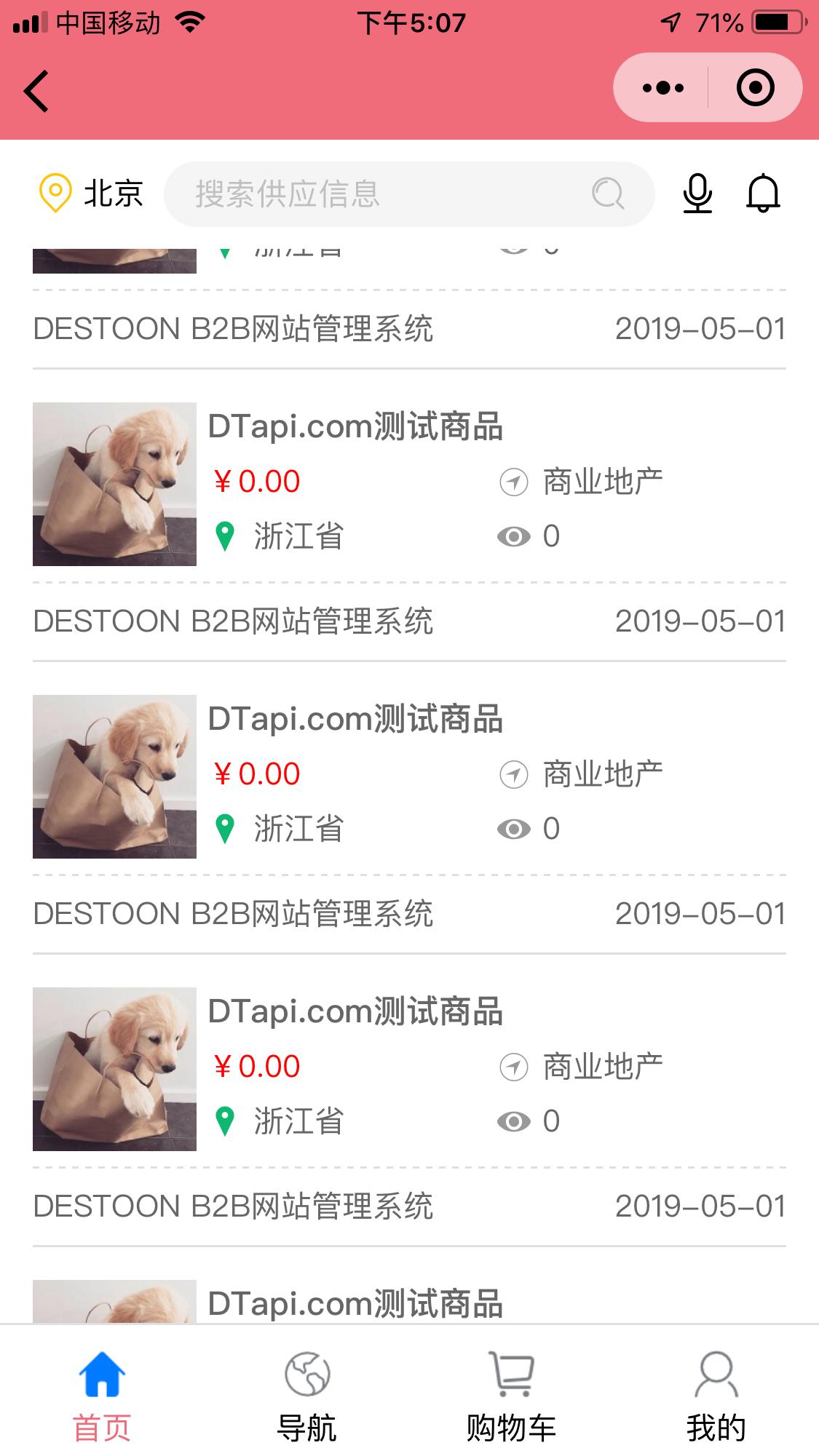 DTapi app 基础版 destoon 原生app,destoon小程序